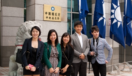 Asian Institute students ICM