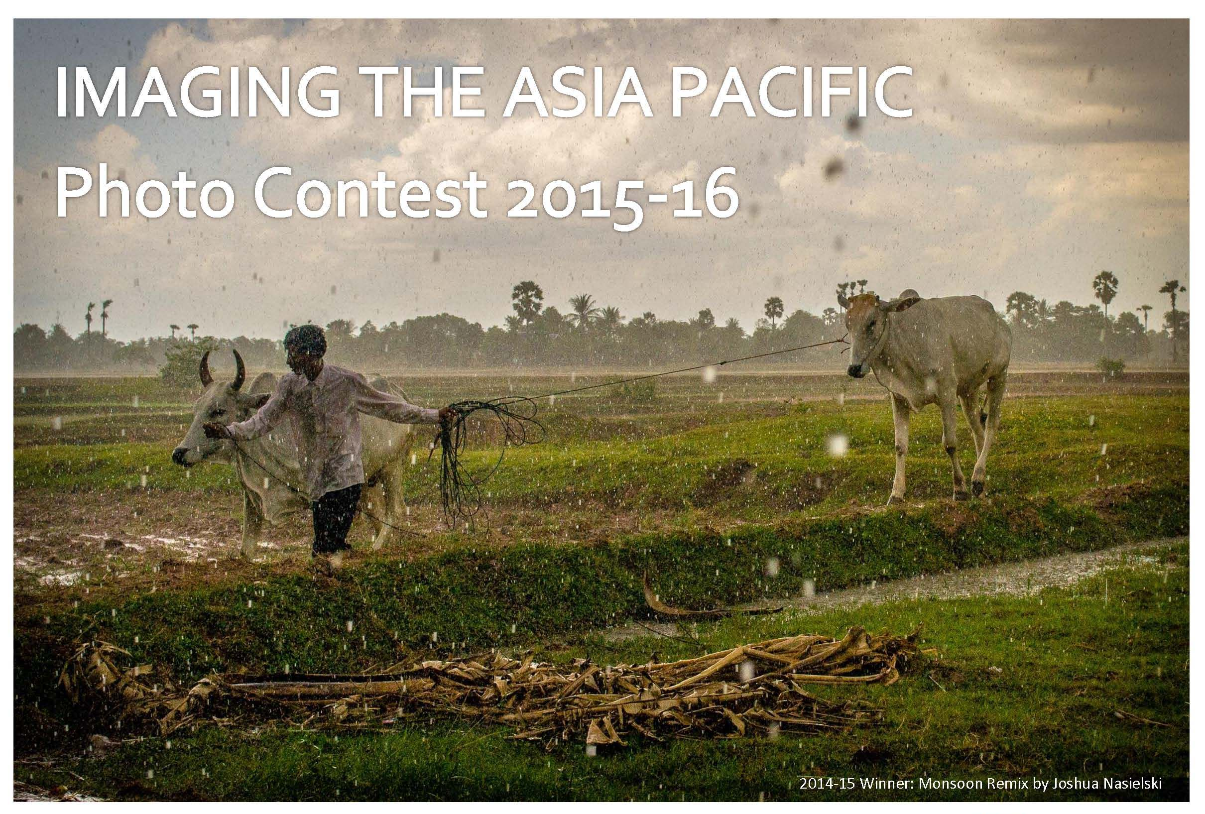 Imaging the Asia Pacific Photo Contest