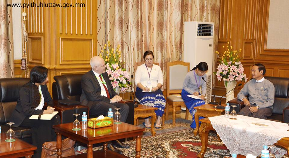I took notes at a meeting Ambassador McDowell had with Lower House Speaker U Win Myint
