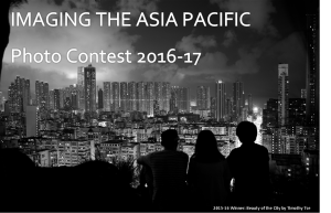 Imaging the Asia Pacific Photo Contest 2016-17