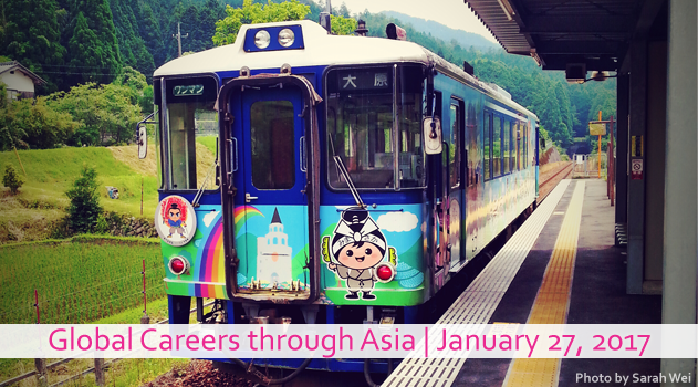 Global Careers through Asia | January 27, 2017