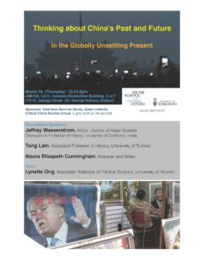 Event poster (repeats information listed in description above, and presents 2 images from China. In first image, a group of people stand in a square in Beijing, holding up their cell phones as cameras. In the second, a Chinese street artist paints pictures of Donald Trump.