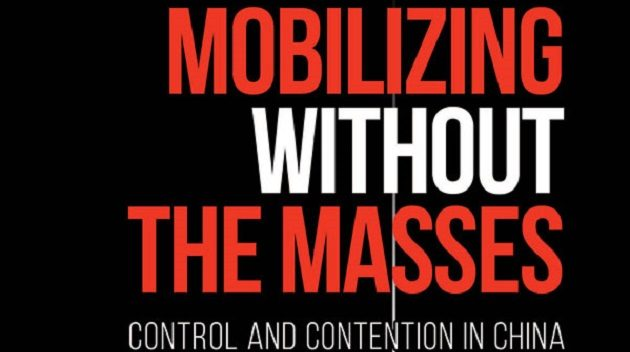 Mobilizing without the Masses: Control and Contention in China - text from book cover (red and white text on black background)