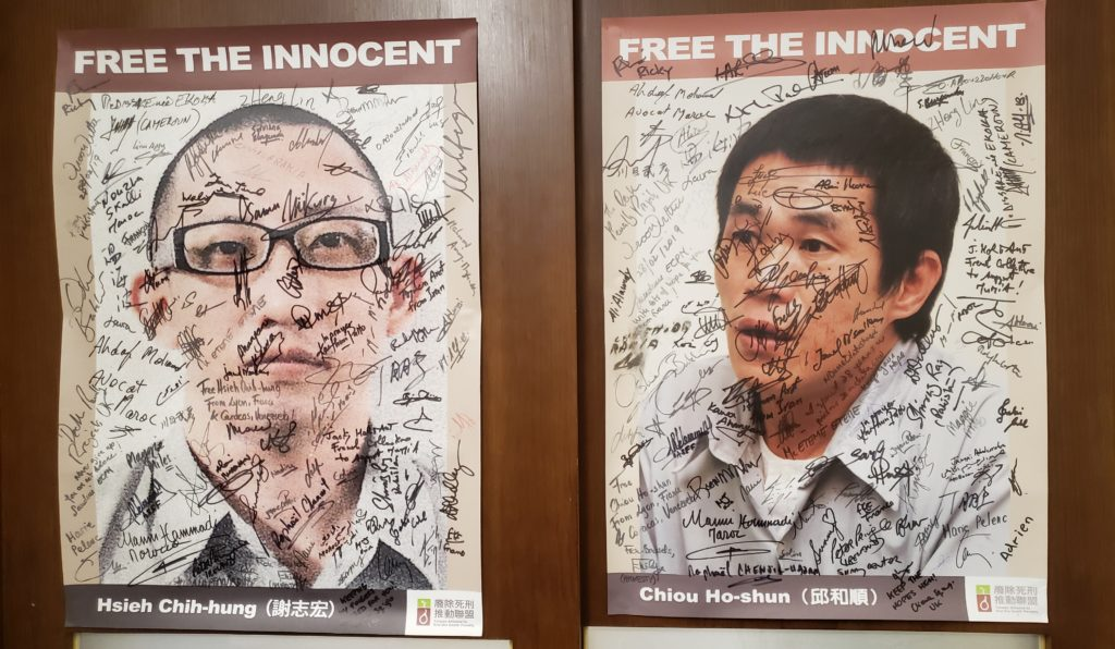 """image from field research in Taiwan featuring two """"Free the Innocent"""" posters"""