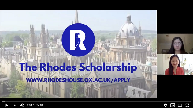 Screenshot from webinar. Text reads: The Rhodes Scholarship. www.rhodeshouse.ox.ac.uk/apply