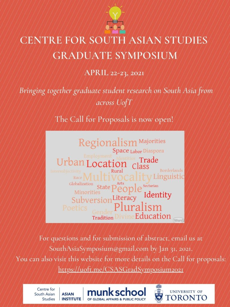 Poster for CSAS Graduate Symposium Call for Papers. All details are in text below.