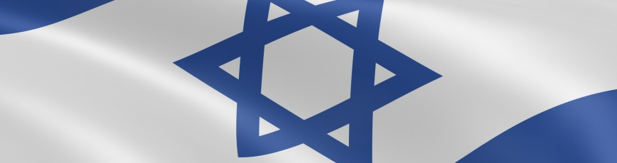 The Looming Illiberal World Order, Israel and World Jewry