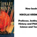 A poster featuring the cover page of the new book and the author's infomation