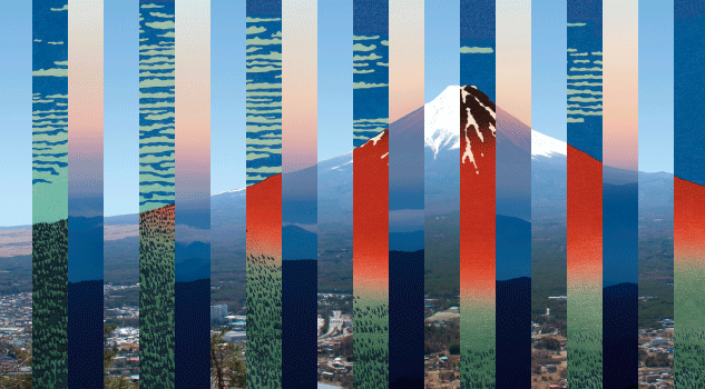Decorative image of an illustrated mountain
