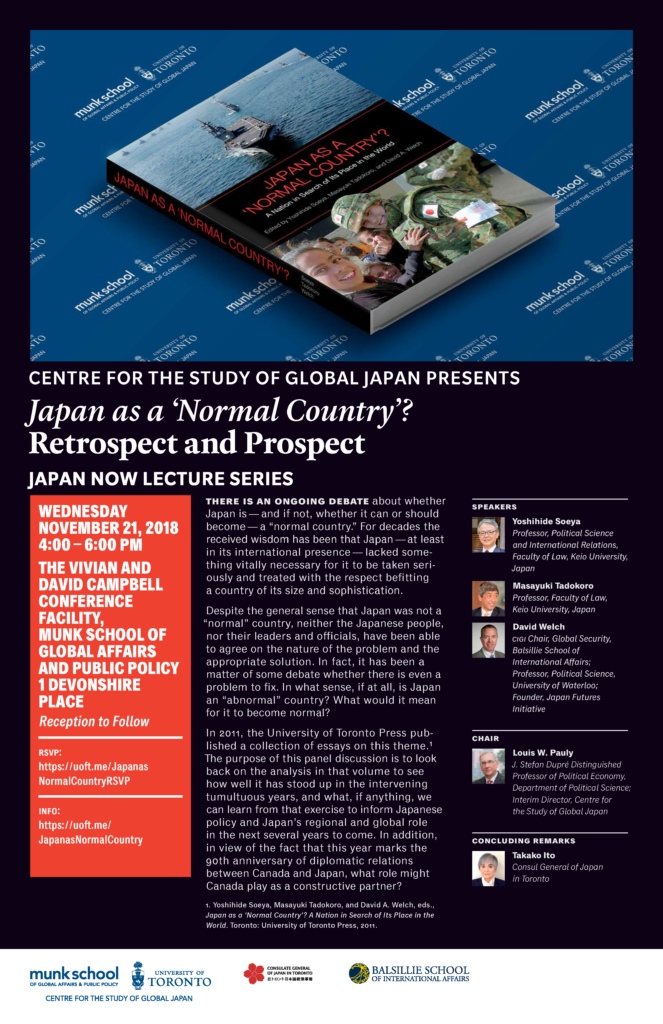 "Japan as a ""Normal Country""? Event Announcement"