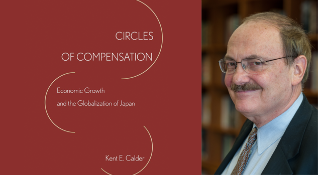 Kent Calder Circle of Compensation - book cover
