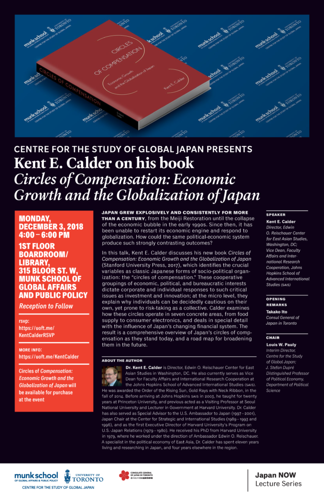Events | Munk School of Global Affairs and Public Policy