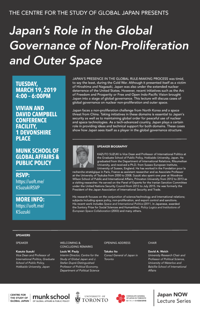 fe5029e52b Events | Munk School of Global Affairs and Public Policy | Page 2