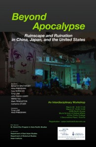 Beyond Apocalypse March 2015