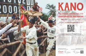 poster for Kano screening February 2015