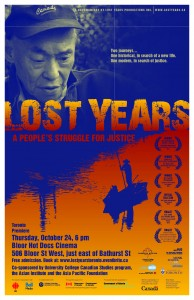 Lost Years Poster