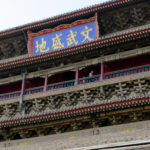 Traditional Chinese architecture with blue signage