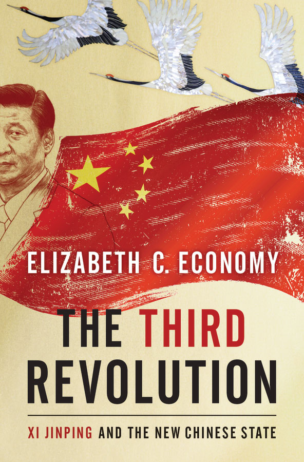 The Third Revolution cover