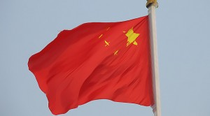 Artistic Rendering of the Chinese Flag