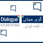 The Global Dialogue on the Future of Iran