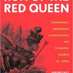 Run of the Red Queen book cover
