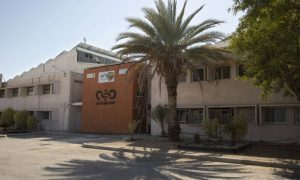 NSO offices near the southern Israel town of Sapir